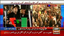 Chairman PPP Bilawal Bhutto Zardari Speech in Islamabad Parade Ground - 5th December 2017