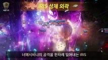[검은사막] 4월 8일 월드 점령전 영상-CyIC8Scfwo8