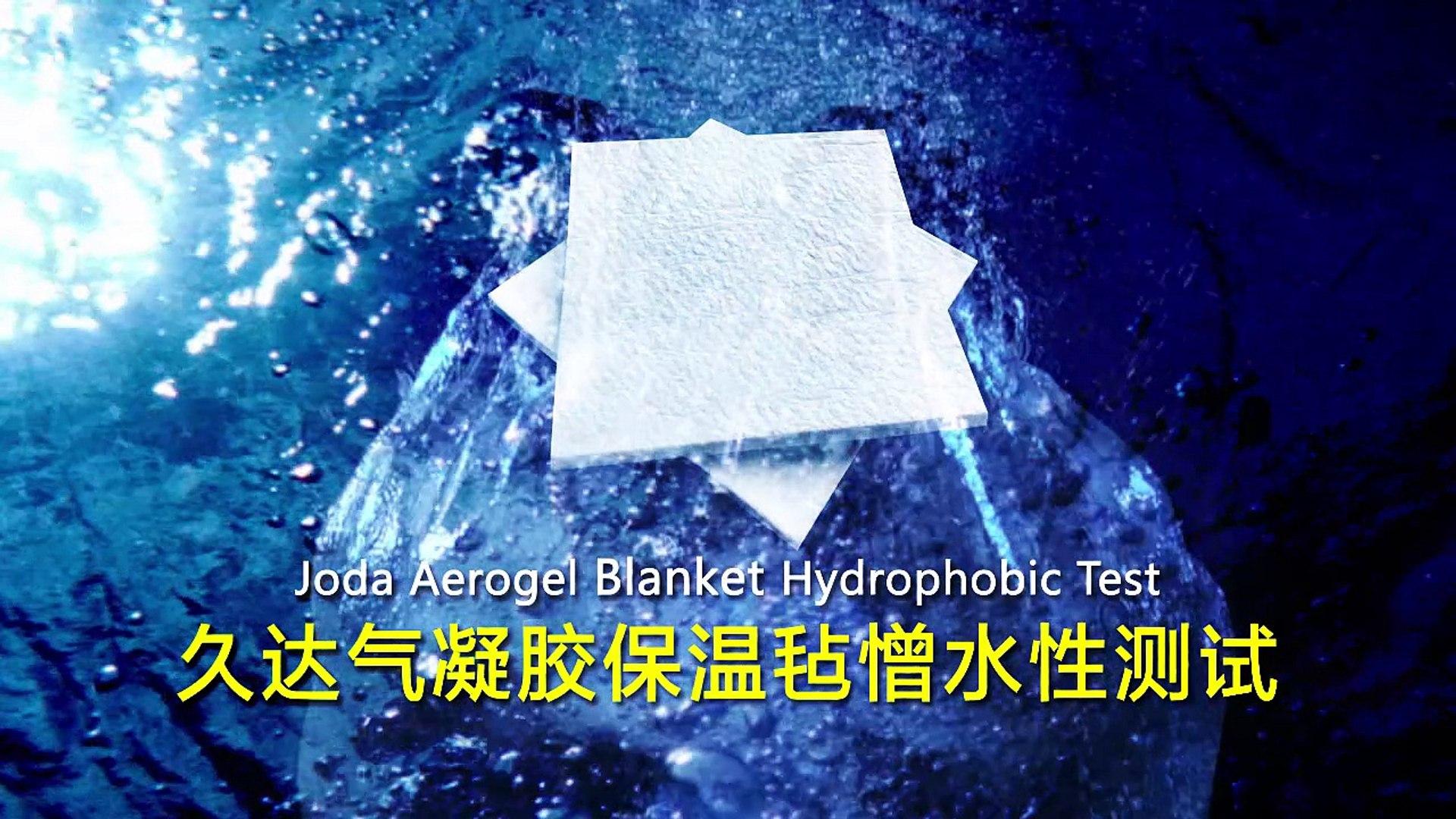 3mm Joda Aerogel blanket Hydrophobic Test