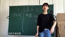 papi酱 - papi酱的教师play【papi酱不定期更新的日常】-CHwpc1bR3kQ