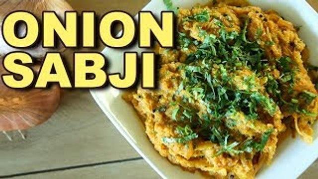 Onion Sabji Recipe   Pyaaz Ki Sabzi   Lunch Recipes   Quick And Easy Vegetable Recipe   Smita Deo