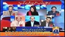 Watch Mazhar Abbas, Imtiaz Alam, Irshad Bhatti, Muneeb Farooq, Hafeezullah Niazi response on Bilawal Bhutto speech