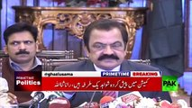 """CM Punjab Shehbaz Sharif ordered to """"Deal With"""" the protesters at Model Town"""