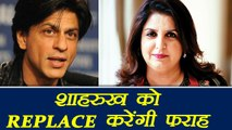 Shahrukh Khan will be REPLACED in Farah Khan Next film | FIlmiBeat