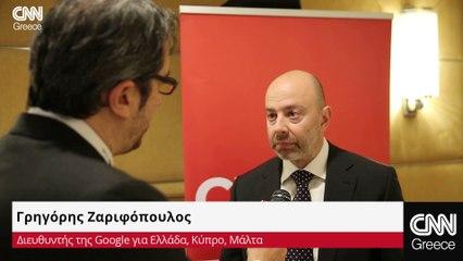 Γρ. Ζαριφόπουλος: Η Ελλάδα πρέπει να προλάβει την ψηφιακή επανάσταση