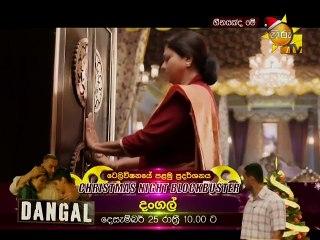 Heenayakda Me 06/12/2017 - 116