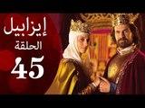 مسلسل ايزابيل - الحلقة الحلقة الخامسة والأربعون بطولة Michelle jenner ملكة اسبانية - Isabel Eps 45