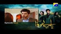 Yaar e Bewafa - Episode 24 Teaser Promo | Har Pal Geo