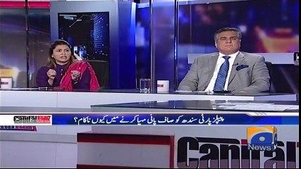 Peoples Party Sindh ko saaf Pani Muhiya karnay mein kun nakaam?