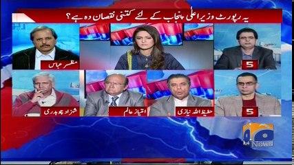 Rana Sb aur shahbaz sharif mai se kis ko najafi report say ziyada nuqsan ho ga?