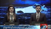 Thatta The number of people killed in a boat accident took 22, 47 were saved