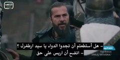 HD مسلسل قيامة ارطغرل الجزء الرابع الحلقة 102 كاملة مترجمة للعربية