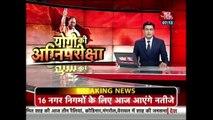 Uttar Pradesh Civic Polls - Counting Begins For 16 Corporations-Jr-2Ea6sXZg