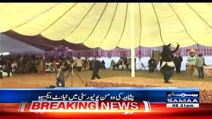 Belly Dance In Peshawar University