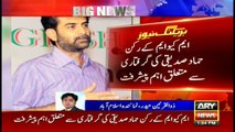 UAE hands over MQM's Hammad Siddiqui to Pakistan: sources