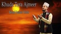 Behzad Hussain Chishti - Khuda Tera Ajmeer|HD Video | Manqabat