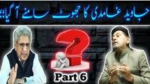Best Reply By Shia Zakir To Javad Ghamidi About Imam Mahdi Part 6