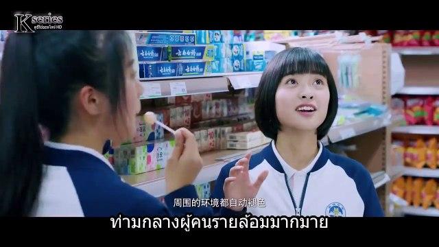 ฝูเหยาหวงโฮว ซับไทย Ep 13 - Video