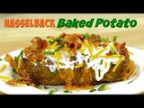How to Make a Hasselback Baked Potato with Cheese: Potato Recipes   Food Porn