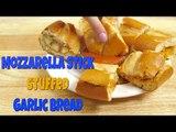 How to Make: Garlic Bread Mozzarella Stick Sandwich   Food Porn