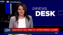i24NEWS DESK ,  Protests expected Saturday in 3rd day of rage ,  Saturday, December 9th 2017