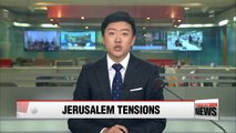 Israel airstrikes, rockets from Gaza after Jerusalem declaration