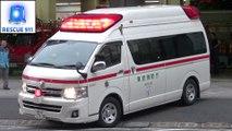 Ambulance Tokyo Fire Department Shinjuku Fire Station (collection)