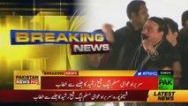 Sheikh Rasheed Speech In PTI Jalsa Sheikhpura - 10th December 2017