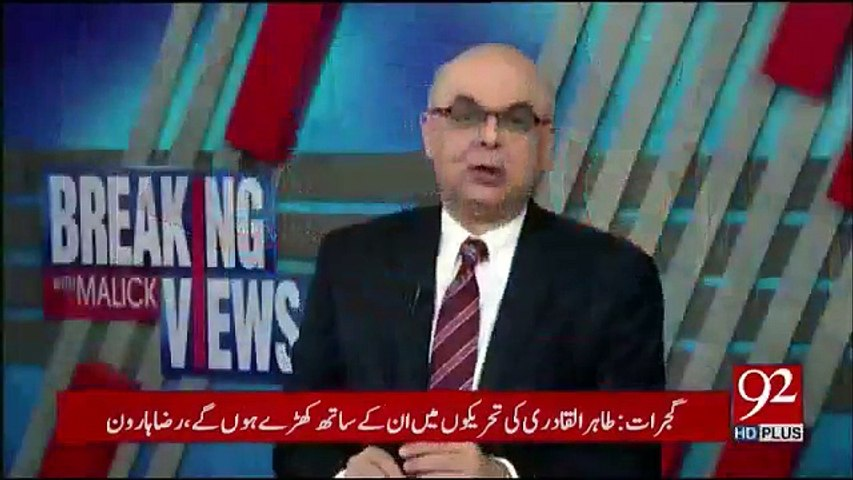 Breaking Views With Malick - 10th December 2017