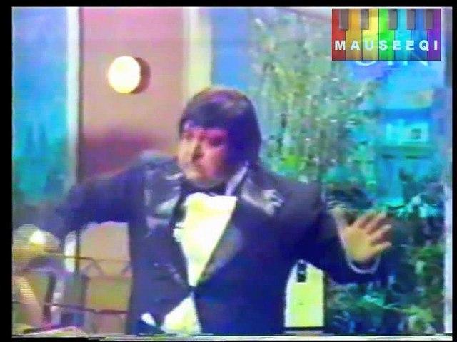 Aik Thi LaRki Bholi Bhaali - Noor Jehan for Rani - Film Aik Thi LaRki