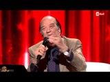 """The Comedy - لقطة تحفة للنجم """"حسن حسني"""" مع مينا نادر وتعليقه على عارضات الجيم مع """"مينا"""""""