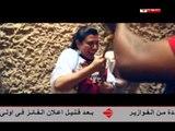 Ramez 3nkh Amun  | رامز عنخ آمون -  الحلقة الثانية -  نشوى مصطفى