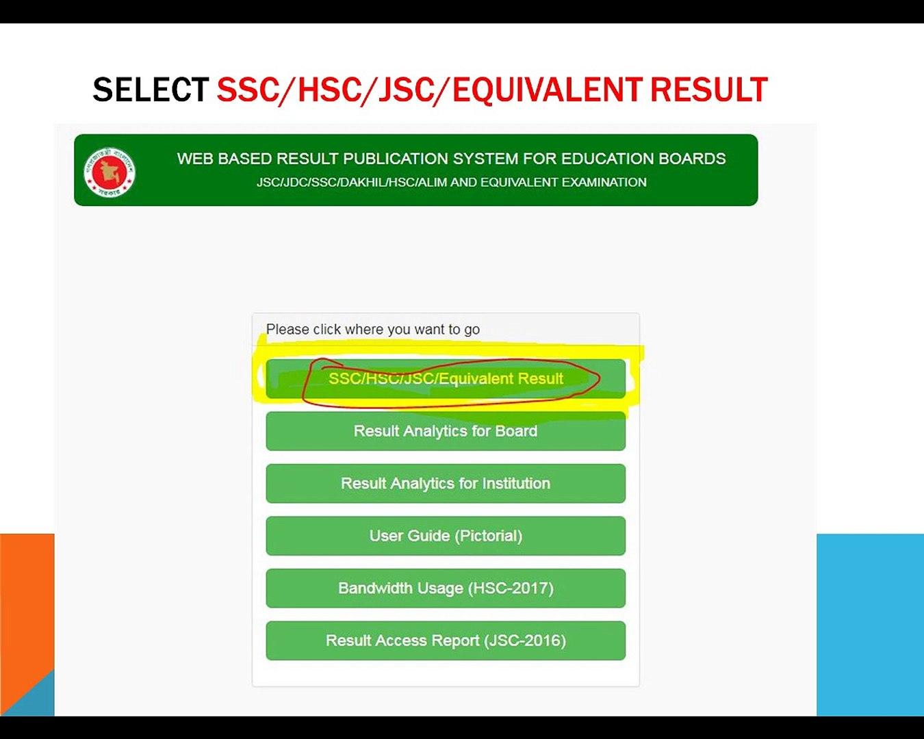 JDC Result 2017 Madrasah Education Board