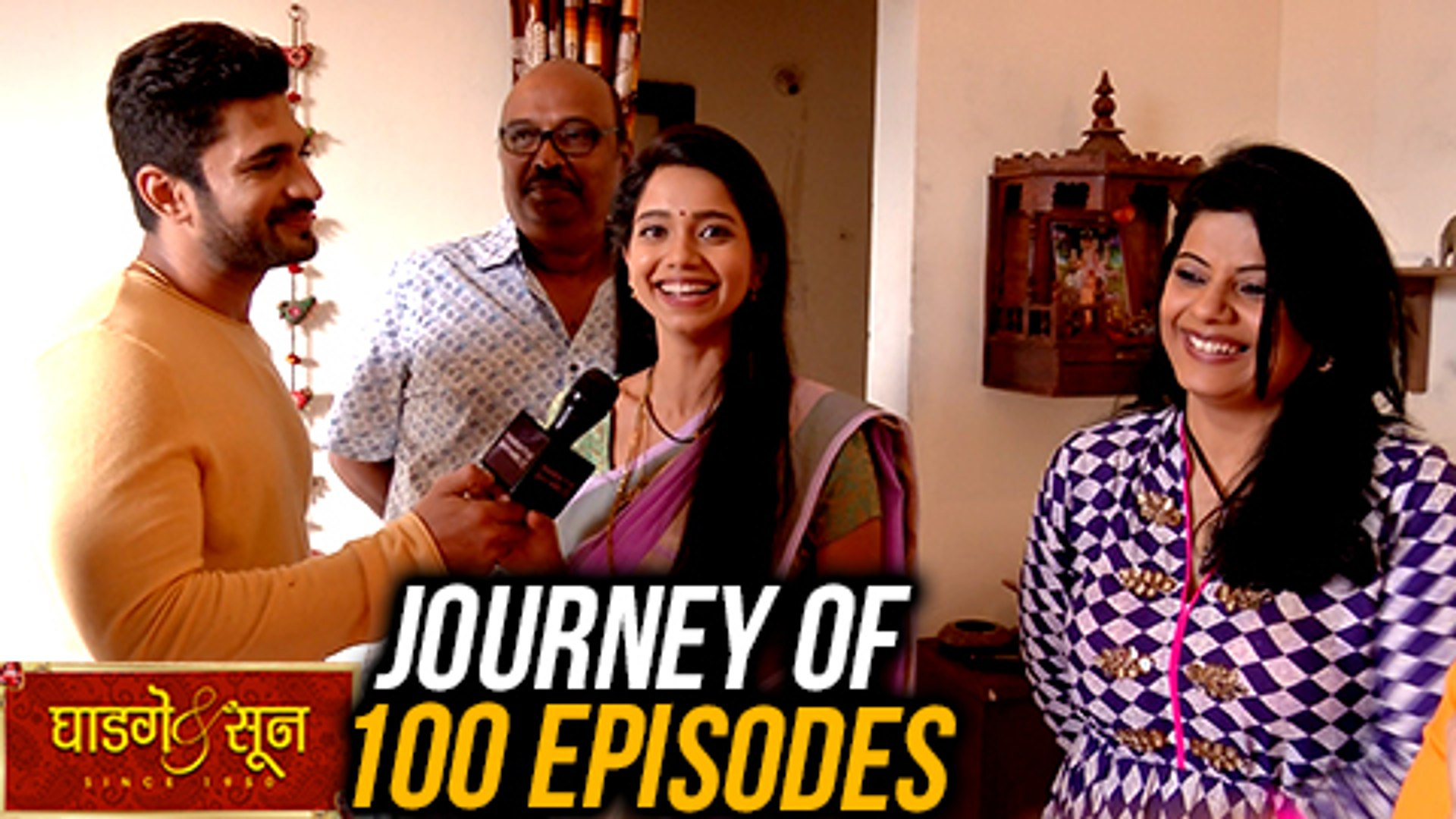 Ghadge & Soon Completes 100 Episodes | Starcast Talks About Their Journey |  Colors Marathi Serial