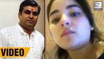 All About Zaira Wasim's Molester Vikas Sachdeva