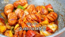 How to make stir-fried sausages and vegetables, Korean side dish [Ramble]-cIiX0-kPdPw