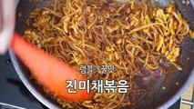 Korean Side Dish, Seasoned Dried Squid Recipe [Ramble]-exJ8SC0-TVo