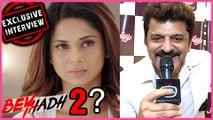 Rajesh Khattar Talks About Jennifer Winget And Beyhadh 2 - Exclusive Interview | TellyMasala