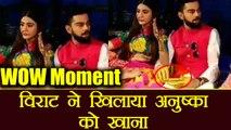 Virat Kohli-Anushka Sharma: Virat Kohli feeds Anushka Sharma during Mehndi Ceremony | Filmibeat