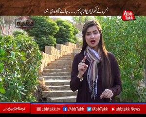 Abbtakk - Khufia - Episode 192 (Wall Chalking) - 13 December 2017