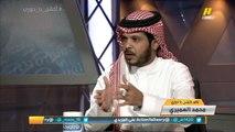 محمد العميري: هل احمد العكايشي يستحق 4 مليون ونصف وفقا لما يقدمه مع الاتحاد؟