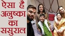 Virat Kohli - Anushka Sharma Wedding: This is Anushka Sharma's in-Laws Profession | FilmiBeat
