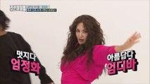 (Weekly Idol EP.333) UHM JUNG HWA's First COMEBACK STAGE!!! [엄정화의 '엔딩 크레딧' 컴백 무대 최초 공개!]