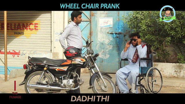 -- Wheel Chair Prank-- By Nadir Ali In -- P4 Pakao --
