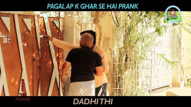 -- Pagal Ap K ghar Se Hai -- Prank By Nadir Ali In -- P4 Pakao --