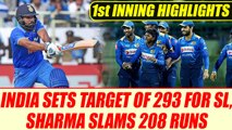 India vs SL 2nd ODI: India post a target of 392, Rohit Sharma hits 3rd ODI 200 |Oneindia News