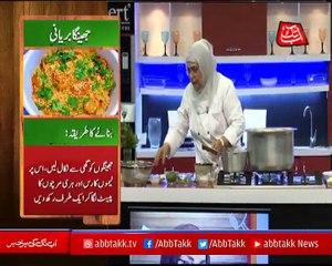 Abbtakk - Daawat-e-Rahat - Episode 180 (Prawns Biryani, Fresh Fruit & Dry Fruit Salad, Panjeeri) - 13 December 2017