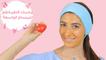 ماسك الطماطم لعلاج المسام الواسعة   A DIY Tomato Mask to Minimize Pores