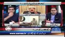 Sheikh Rasheed Is Chaprasi of Imran Khan - Watch Sheikh Rasheed's Reply on This Statement of Ch. Nisar