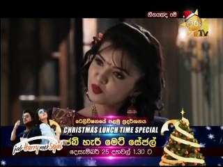 Heenayakda Me 13/12/2017 - 121